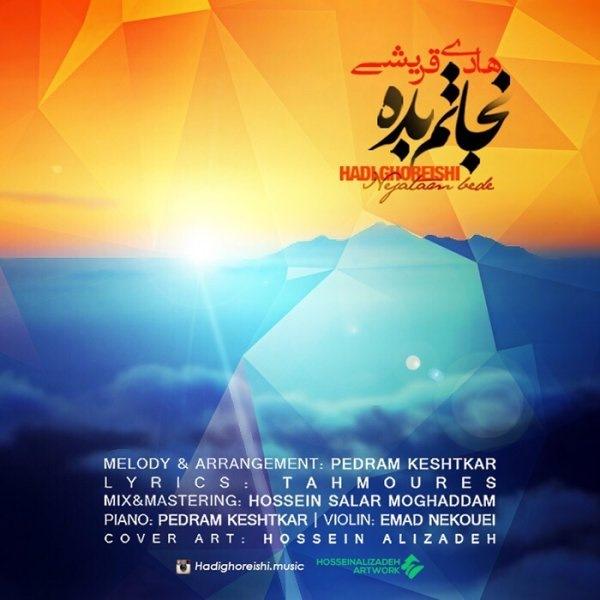 Hadi Ghoreishi - Nejatam Bede