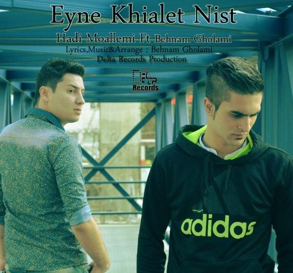 Hadi Moallemi - Eyne Khialet Nist (Ft. Behnam Gholami)