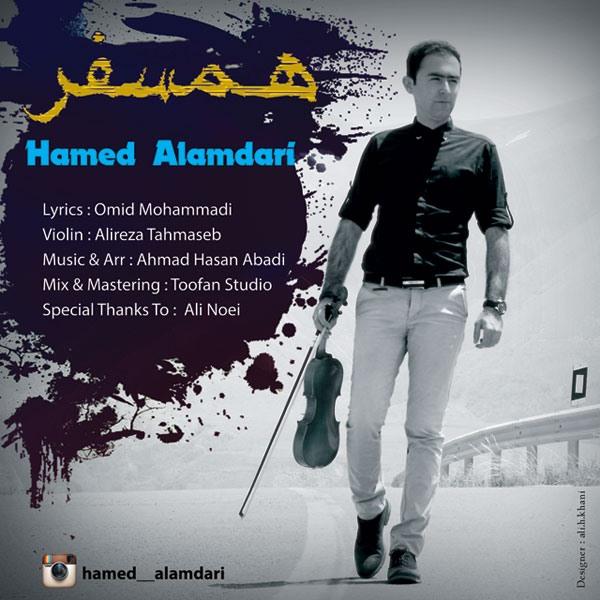 Hamed Alamdari - Hamsafar