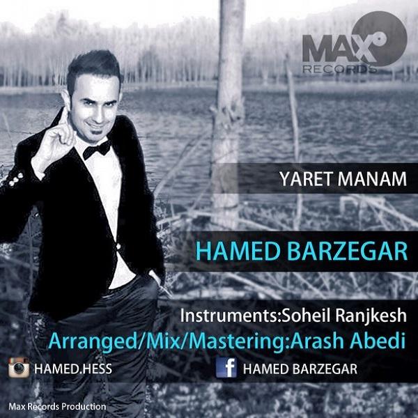 Hamed Barzegar - Yaret Manam
