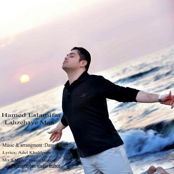 Hamed Eslamifar - Lahzehaye Man