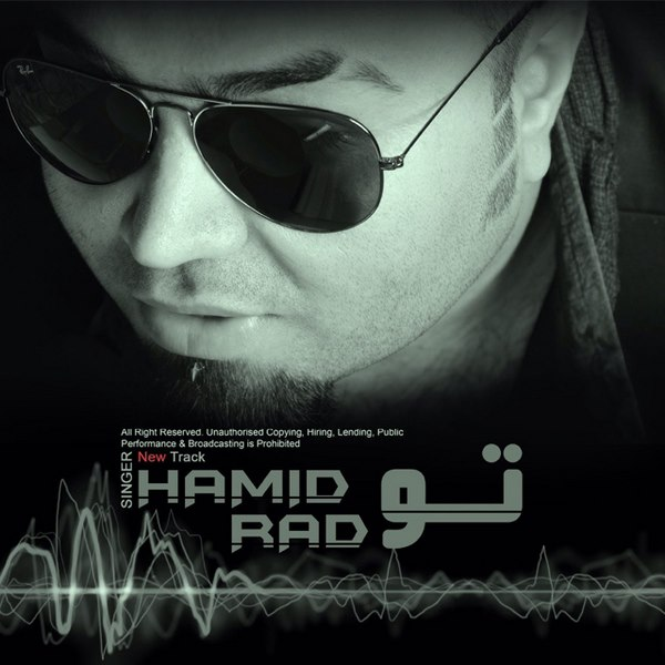 Hamid Rad - To