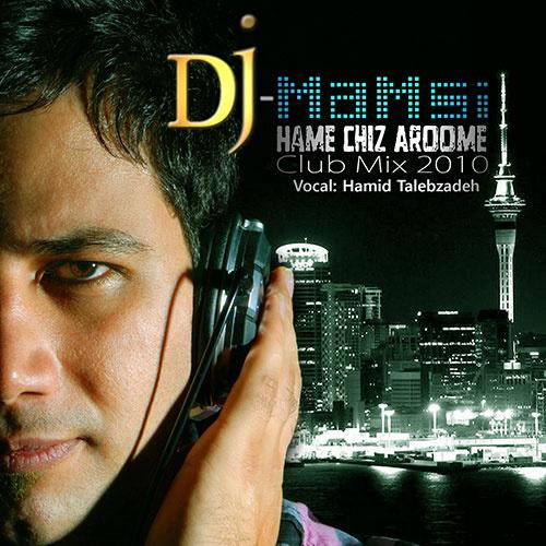 Download mp3 hamid m nursey