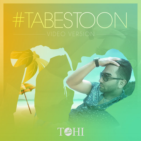 Hossein Tohi - Tabestoon (Video Version)