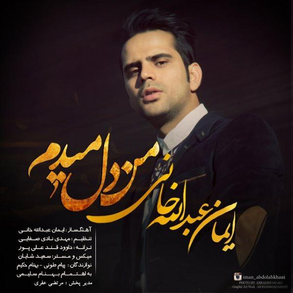 Iman Abdolahkhani - Man Del Midam