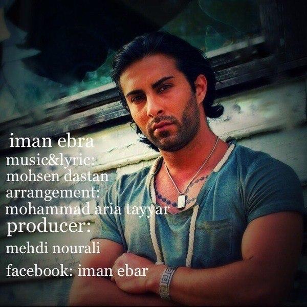 Iman Ebra - Refighe Tanhaee