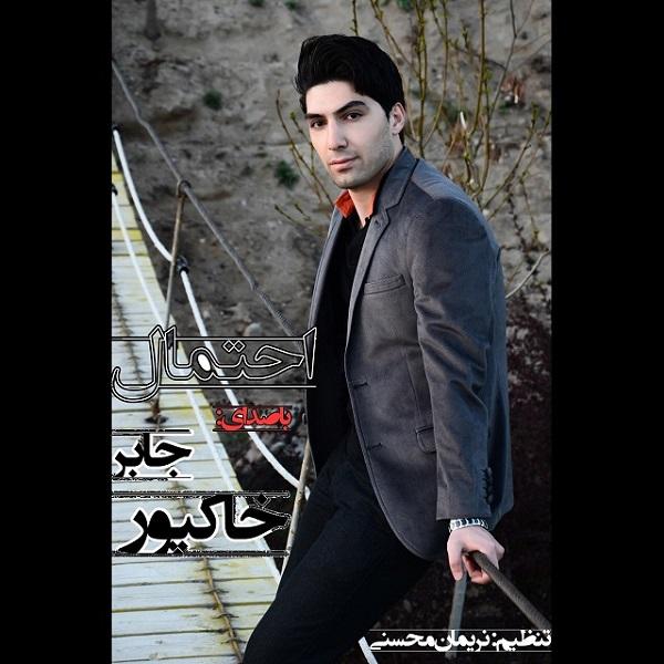 Jaber Khakpour - Sang Tarash