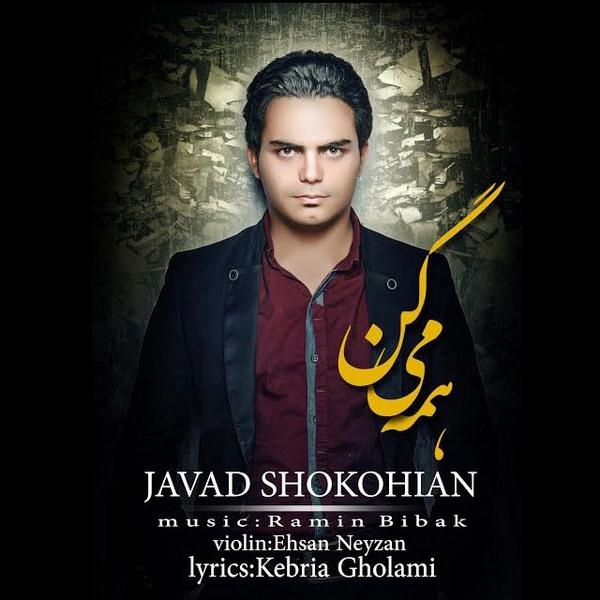 Javad Shokohian - Hame Migan