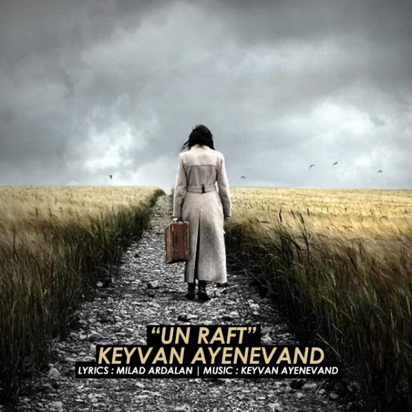Keyvan Ayenevand - Un Raft
