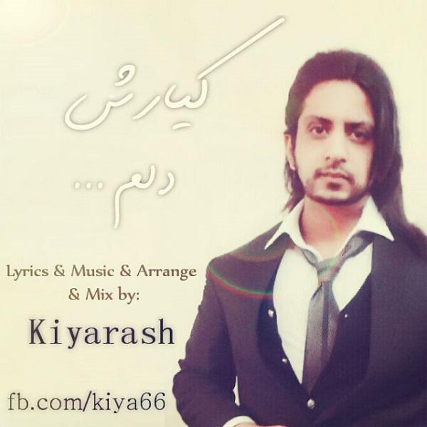 Kiyarash - Delam