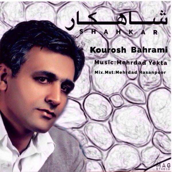 Kourosh Bahrami - Shahkar
