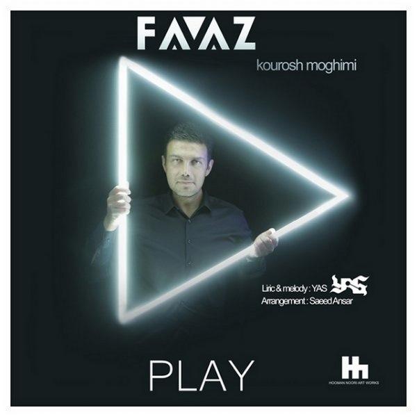 Kourosh Moghimi - Faaz (Ft Sherry M)