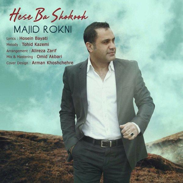 Majid Rokni - Hesse Ba Shokooh