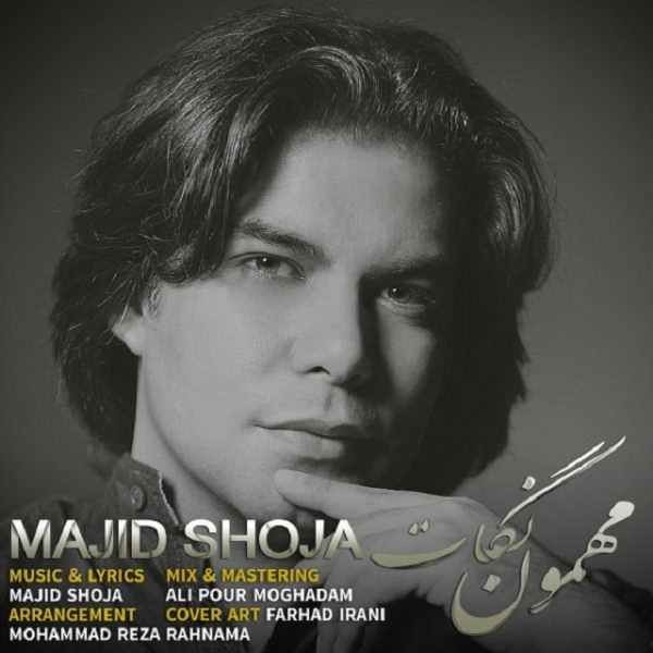 Majid Shoja - Mehmoune Negat