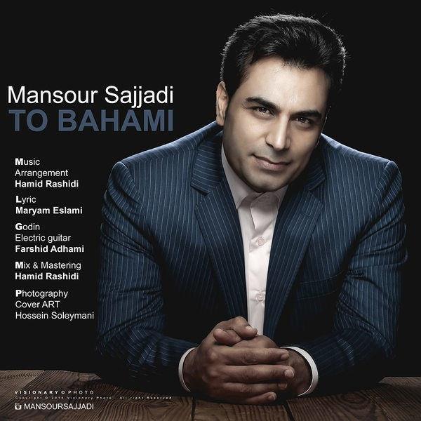 Mansour Sajjadi - To Bahami