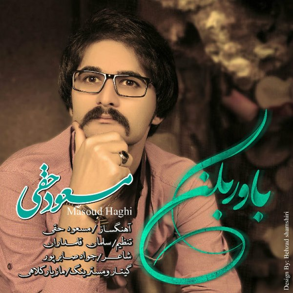 Masoud Haghi - Bavar Bokon
