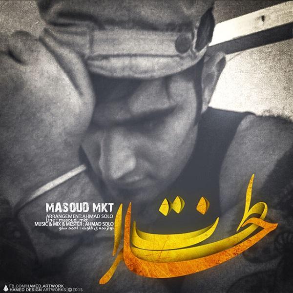 Masoud MKT - Khaterat
