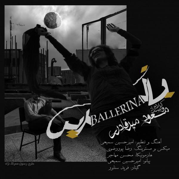 Masoud Mirghaderi - Ballerina