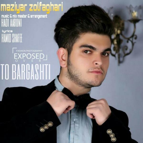 Maziyar Zolfaghari - To Bargashti