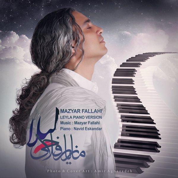 Mazyar Fallahi - Leyla (Piano Version)
