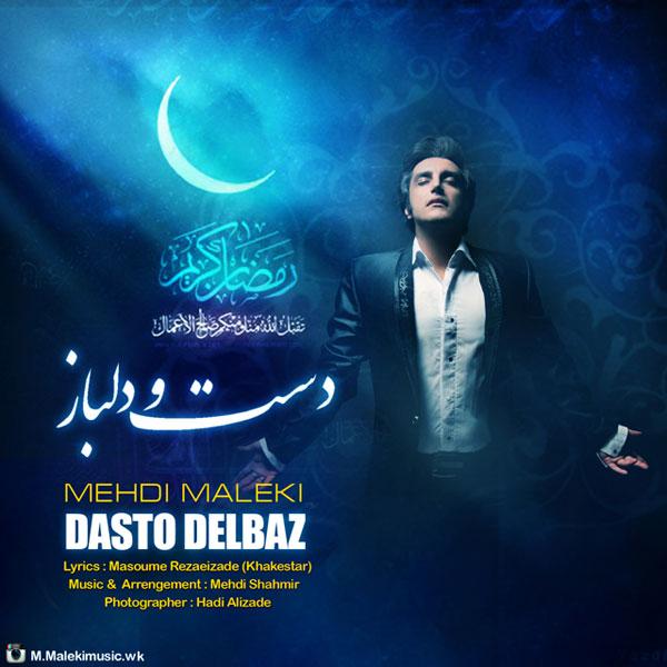 Mehdi Maleki - Dasto Delbaz