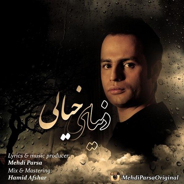 Mehdi Parsa - Dream World