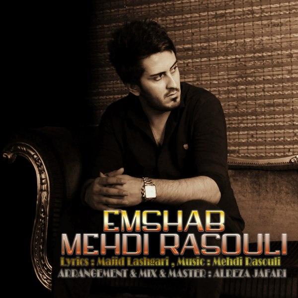 Mehdi Rasooli - Emshab