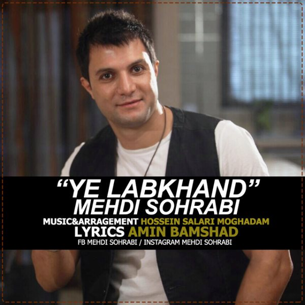Mehdi Sohrabi - Ye Labkhand