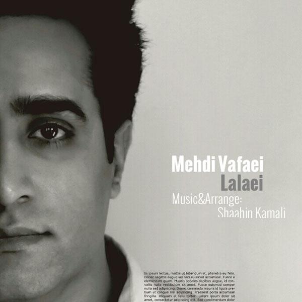 Mehdi Vafaei - Lalaei