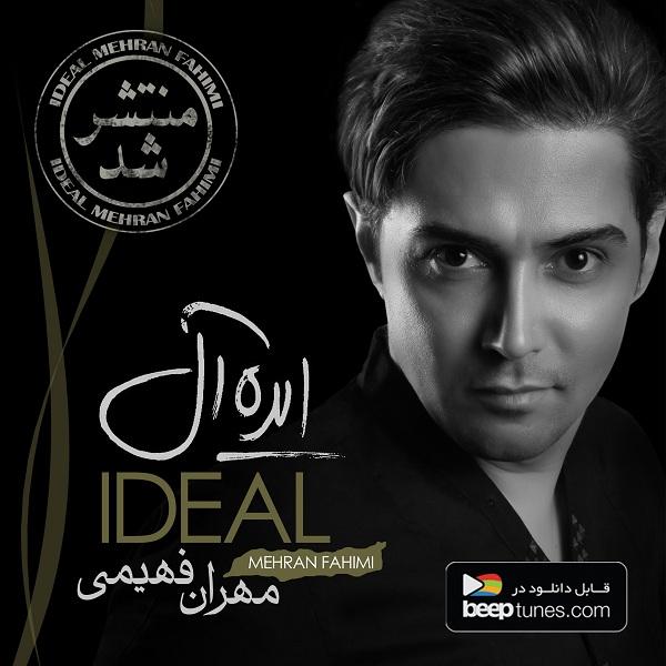 Mehran Fahimi - Ideal