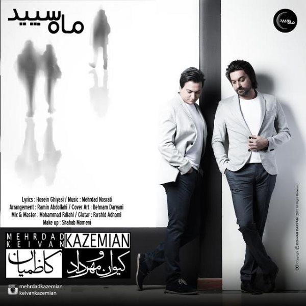 Mehrdad & Keivan Kazemian - Mahe Sepid