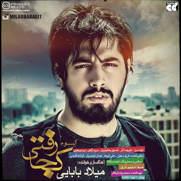 Milad Babaei - Mordab (Piano Version)