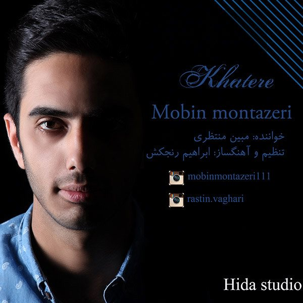 Mobin Montazeri - Khatere