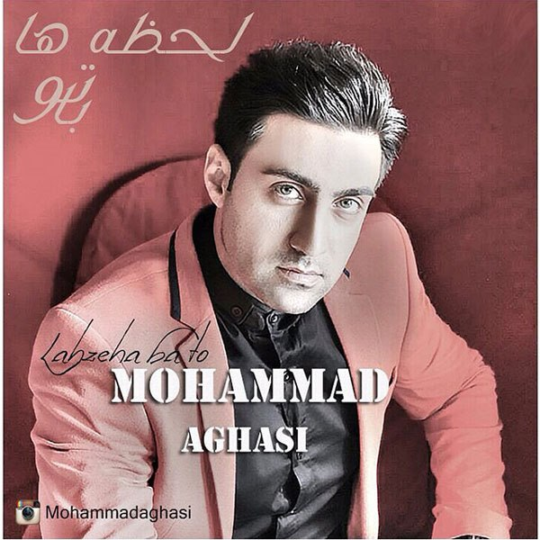 Mohammad Aghasi - Lahzeha Ba To