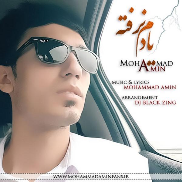 Mohammad Amin - Yadam Narafte