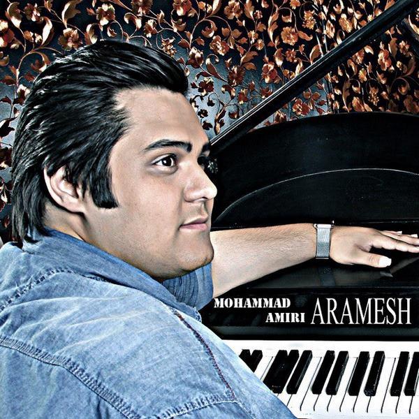 Mohammad Amiri - Aramesh