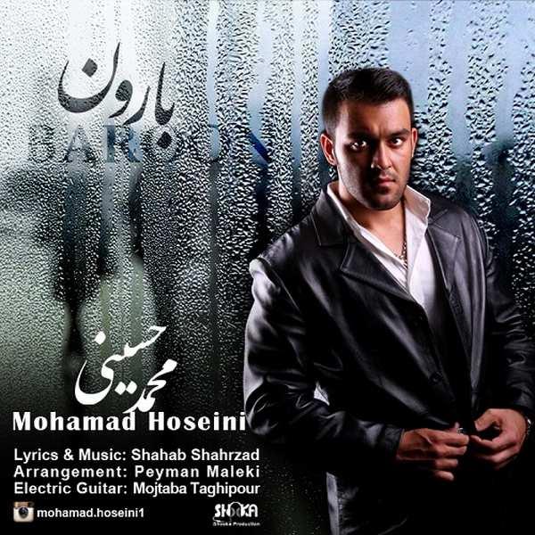 Mohammad Hosseini - Baroon