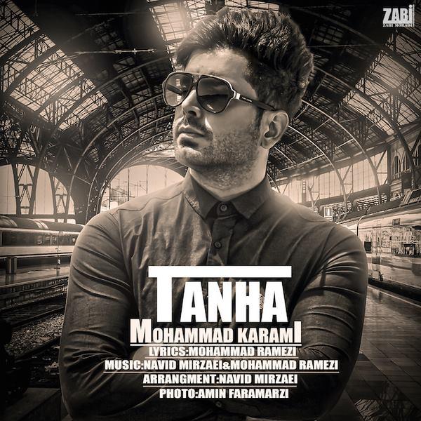 Mohammad Karami - Tanha