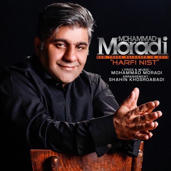 Mohammad Moradi - Harfi Nist