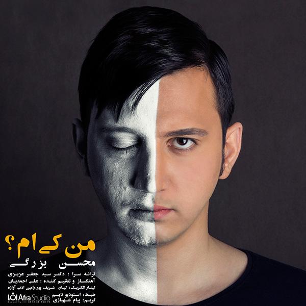 Mohsen Bozorgi - Man Kiam