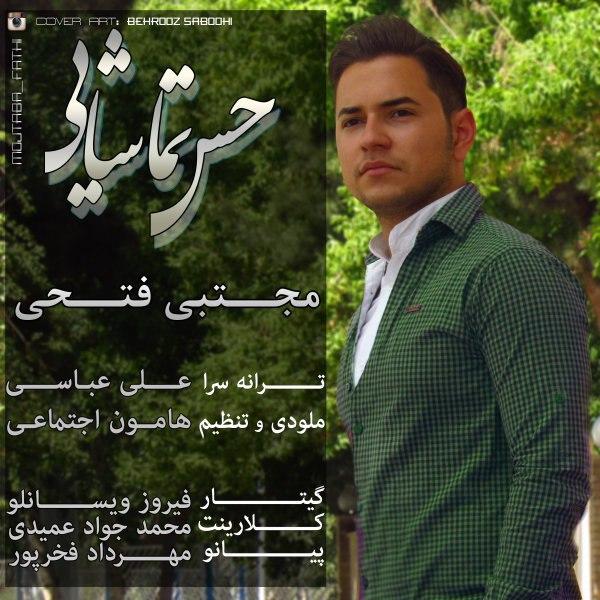 Mojtaba Fathi - Hesse Tamashaei