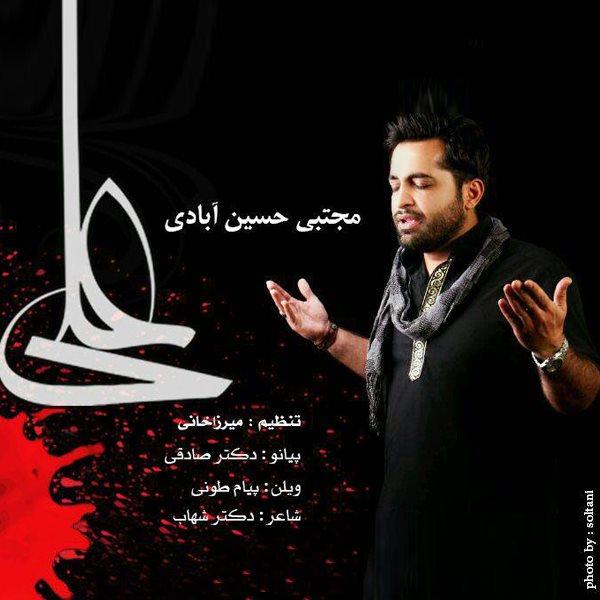 Mojtaba Hossein Abadi - Ali