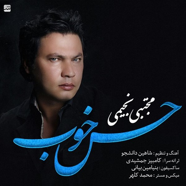 Mojtaba Najimi - Hesse Khoob