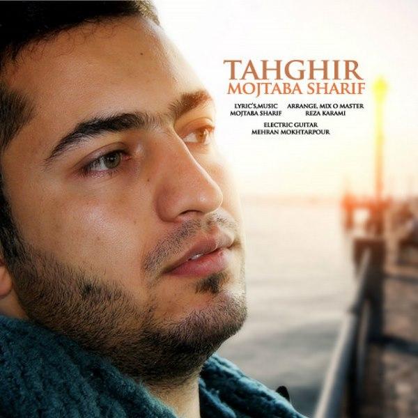 Mojtaba Sharif - Tahghir