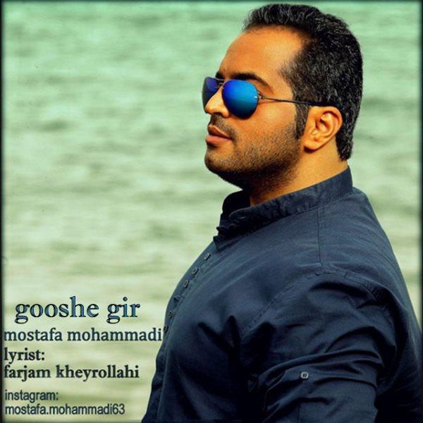 Mostafa Mohammadi - Gooshe Gir