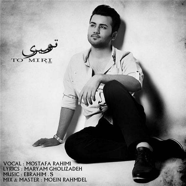 Mostafa Rahimi - To Miri