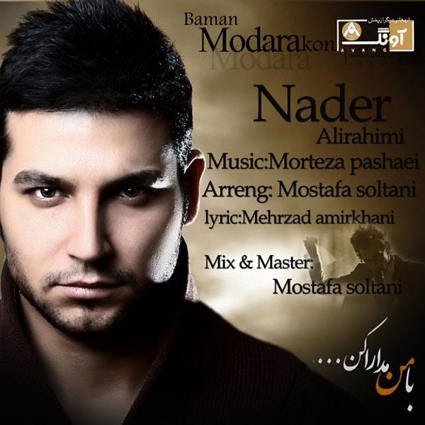 Nader Alirahimi - Ba Man Modara Kon