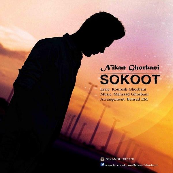 Nikan Ghorbani - Sokoot