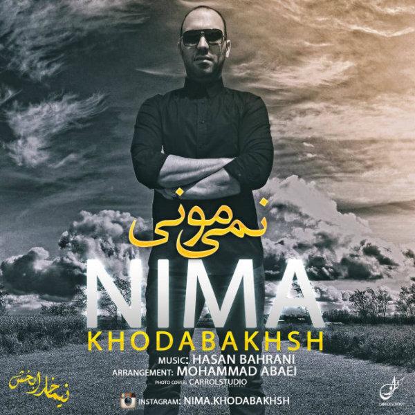 Nima Khodabakhsh - Nemimooni