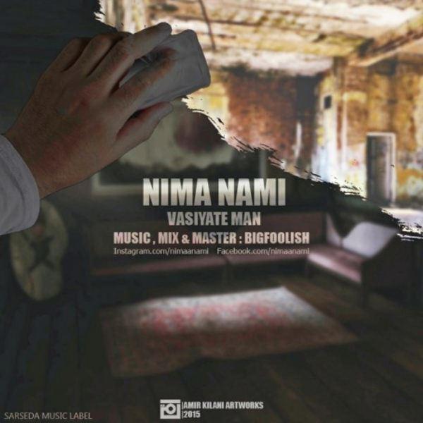Nima Nami - Vasiyate Man